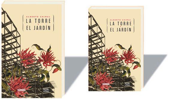 La torre y el jardín de Alberto Chimal